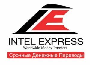 Интел экспресс денежные переводы онлайн. Международные денежные переводы в ощадбанке