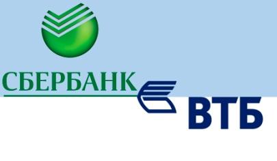Переводим средства со своей карты Сбербанка на карту ВТБ