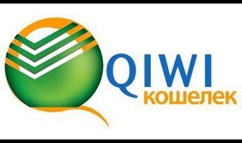 Актуальные варианты перевода денег с карты Сбербанка на кошелек QIWI