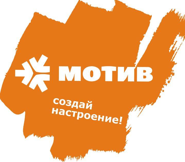 Перевод денег с баланса номера Мотив на карту Сбербанка