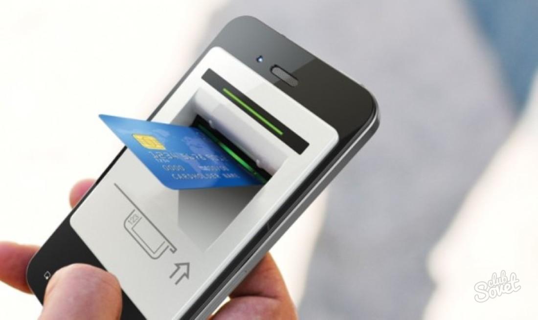 Услуга «Автоплатеж» МТС по порогу баланса или расписанию