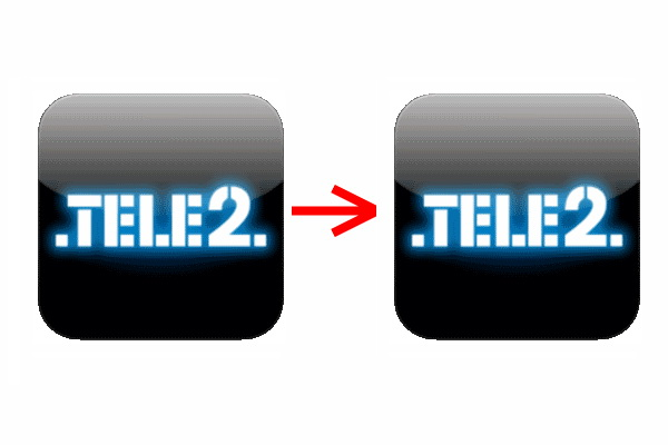 Варианты и условия перевода денег с номера на номер Теле2