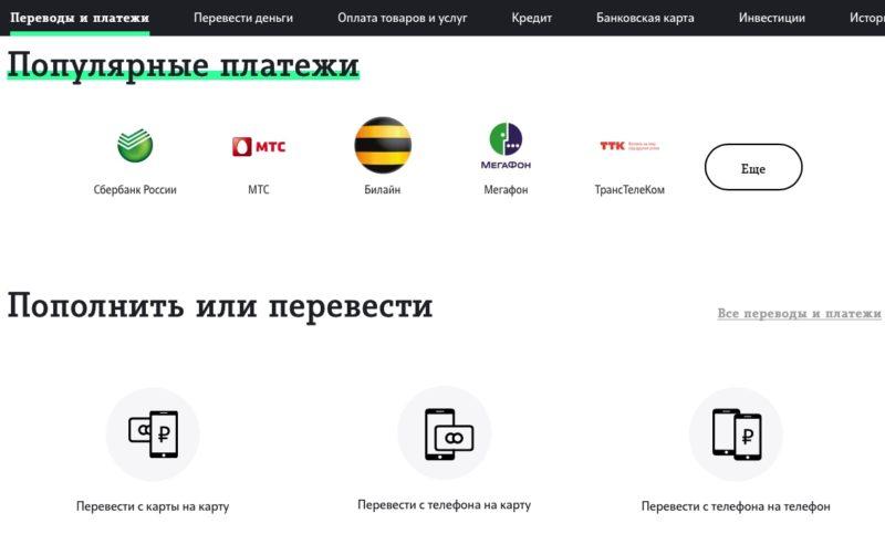 market.tele2.ru