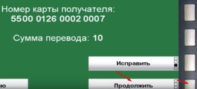 Пополнение карты ПриватБанка: как положить деньги на карту