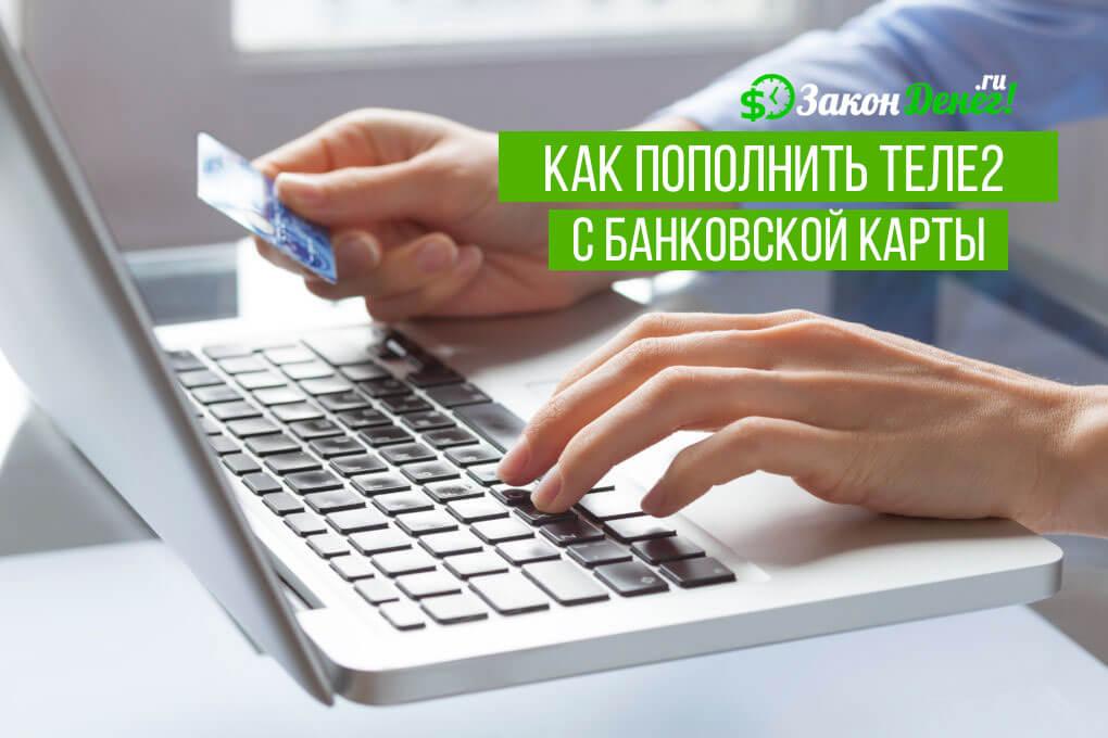 потребительский кредит втб 24 калькулятор онлайн рассчитать