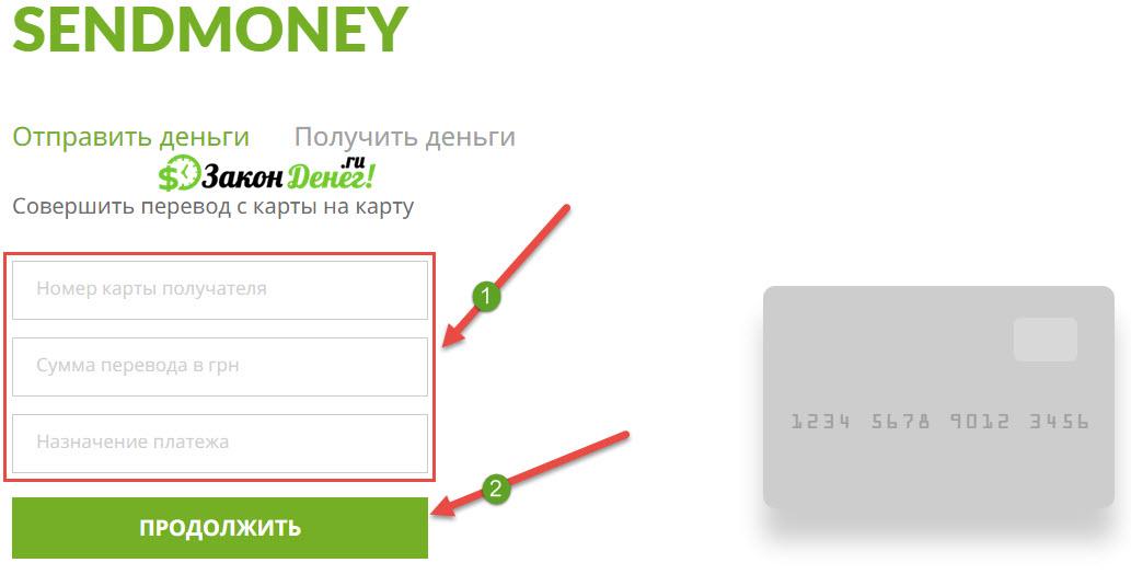 где можно взять кредит без отказа без справок и поручителей быстро на карту в хабаровске
